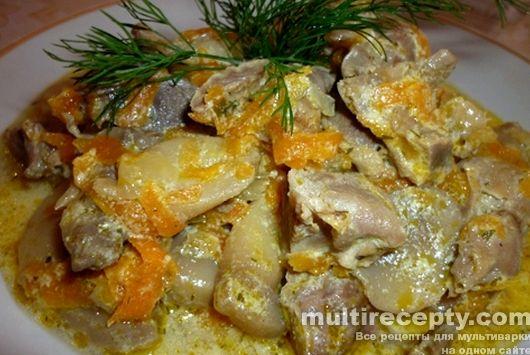 Желудки куриные рецепт тушеные в сметане в мультиварке